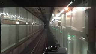 豊洲駅~辰巳駅間を走行する有楽町線10000系の前面展望