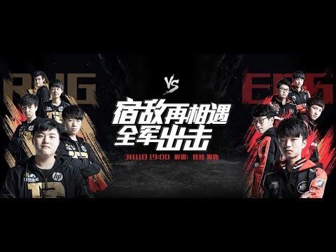【LPL春季賽】第6週 EDG vs RNG #1