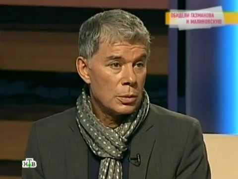 Олег газманов псориаз пусть говорят