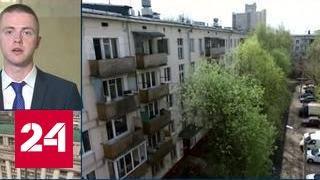 Смотреть видео Госдума окончательно приняла закон о реновации онлайн