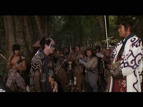 Zipang - Japanese Movie