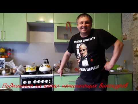 Самогон на кураге (часть 1)...Бабушкин рецепт.