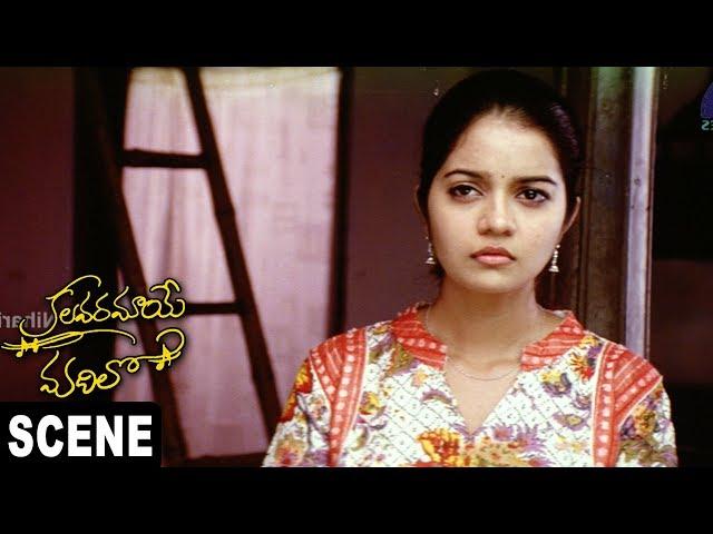 Tanikella Bharani Tells about Vikram Gokhale Flash Back    Kalavaramaye Madilo Scenes