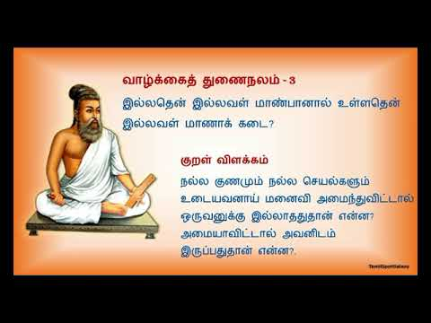 achievable meaning in tamil