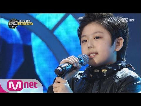 [WE KID] Yoon Yedam's Mesmerizing High Pitch, 'Blue Whale(YB)' EP.04 20160310