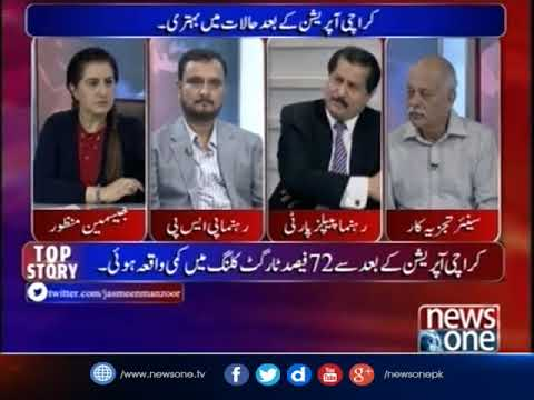 Dr  Baig's panel discussion on improved law & order situation after Karachi operation in Tonight wit