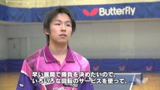 Repeat youtube video 【卓球】 丹羽孝希 サービステクニック
