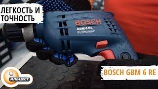 Дрель Bosch GBM 6 RE  Обзор  Безударная дрель GBM 6