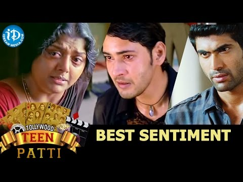 Tollywood Best Sentimental Scenes - Tollywood Teen Patti - V