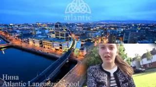 Обучение в Ирландии в языковой школе Atlantic Language   Языковые курсы в Ирландии Отзыв