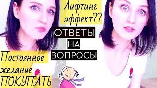 видео Какие эмоции заставляют покупать косметику