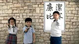 沙田圍胡素貞博士紀念學校: 廉價清潔