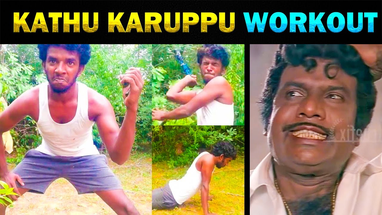 KATHU KARUPPU KALAI WORKOUT GYM IN FOREST TROLL - TODAY TRENDING