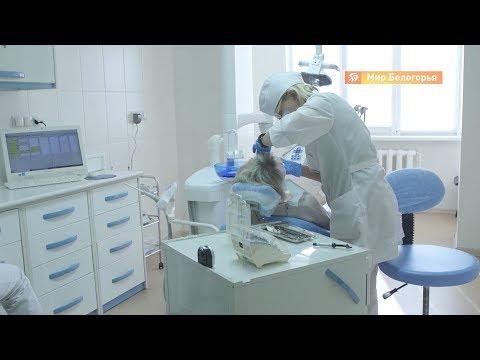 Как определить профессионализм стоматолога