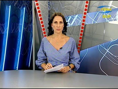 Телерадиокомпания «ГРАД»: Новости Одессы 07.08.2020