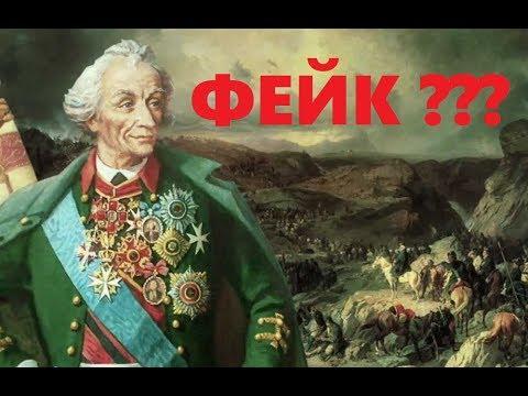 Азово Моздокское укрепление Звезда Усть Лабинска +