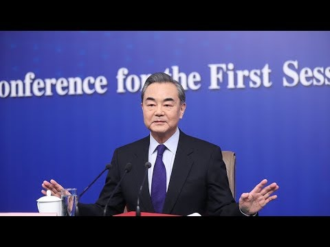 Foreign Minister Wang Yi briefs press on China's foreign policy, foreign relations