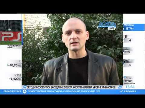 Сергей Удальцов госпитализирован.