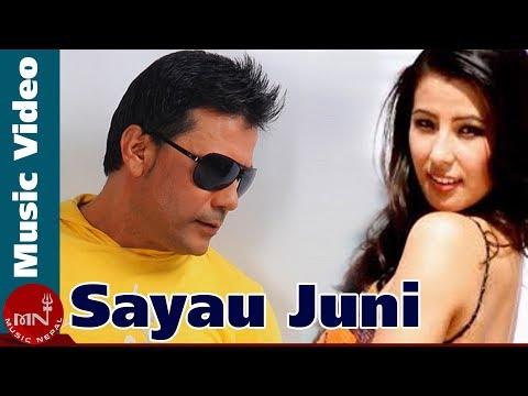 Adhunik Song || - Jagdish Samal and Rajina Rimal Ft. Sushil Chhetri  and Hema Shrestha