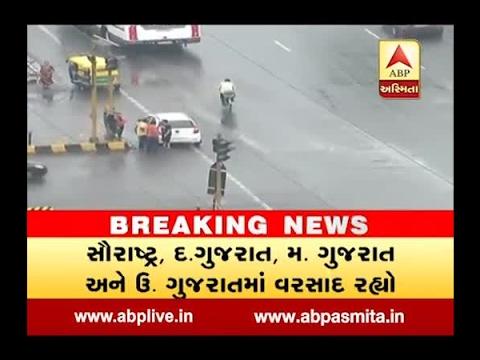 Rain Session Start In Gujarat, Watch Video