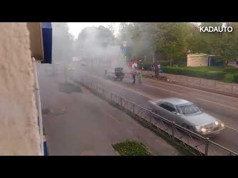 Как люди спасали горящую Шкоду на ул. К.Маркса в Калининграде. 30.04.18