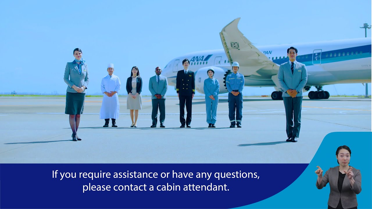 ANA to Debut New Inflight Safety Video on November 1st, 2021