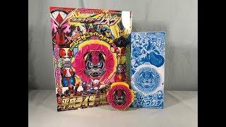 Super Terebikun x Kamen Rider Zi-O Heisei Rider Super File with Laser Ridewatch Review