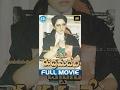 Justice Rudrama Full Movie | Jayaprada, Sarat Babu, Naresh | Kurra Rangarao | Raj-Koti