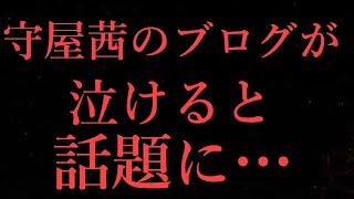 欅坂46#櫻坂46.