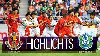 2018年12月1日(土)に行われた明治安田生命J1リーグ 第34節 名古屋vs...