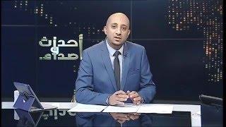 سوريا: تبادل جرحى النظام والمعارضة.. هل سيفتح طريق الهدنة الشاملة