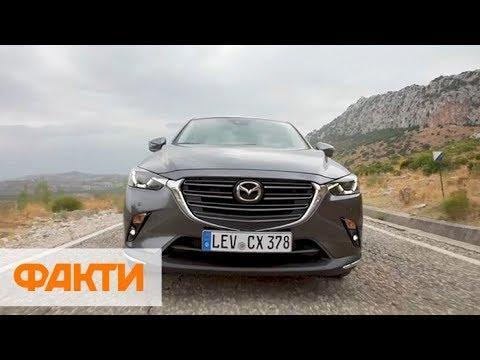 Факти ICTV: Тест-драйв обновленной Mazda CX-3: что изменилось?