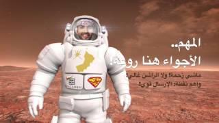 #سامي_الزدجالي في المريخ