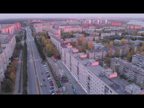 Северск Коммунистический 96