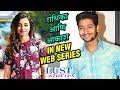 Lust Stories | Radhika Apte And Aakash Thosar | Netflix| Marathi Movie 2018