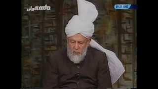 Tarjumatul Quran - Sura' al-Shoara [The Poets]: 104 - 176