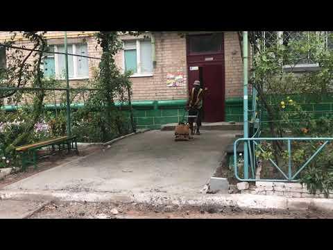 РИА Мелитополь: ремонт