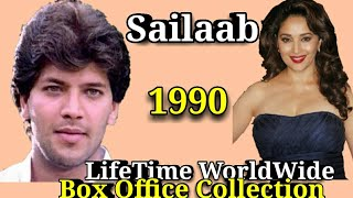 SAILAAB 1990 Bollywood Movie LifeTime WorldWide Box Office Collection Rating Cast Songs Awards