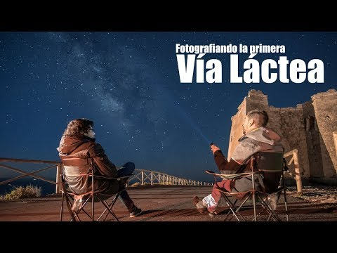 FOTOGRAFIO LA PRIMERA VIA LACTEA DEL 2018