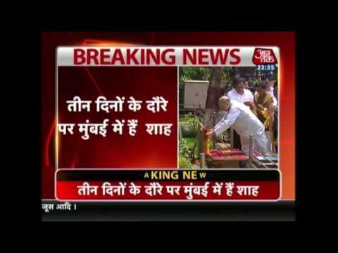 BMC Removes Amit Shah's Posters, BJP Retaliates :Mumbai Metro