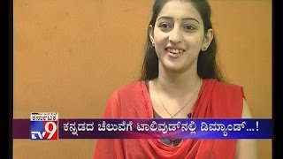 Kannada Actress Mouryani Shines in Tollywood