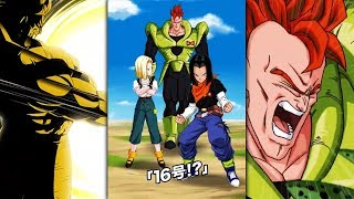 BRAND NEW LR ANDROIDS 16, 17 & 18 SUPERS & EXCHANGE ANIMATION! (DBZ: Dokkan Battle)