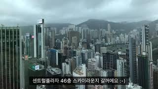 홍콩 센트럴플라자 전경  홍콩여행  젤석쓰  홍콩관광 …