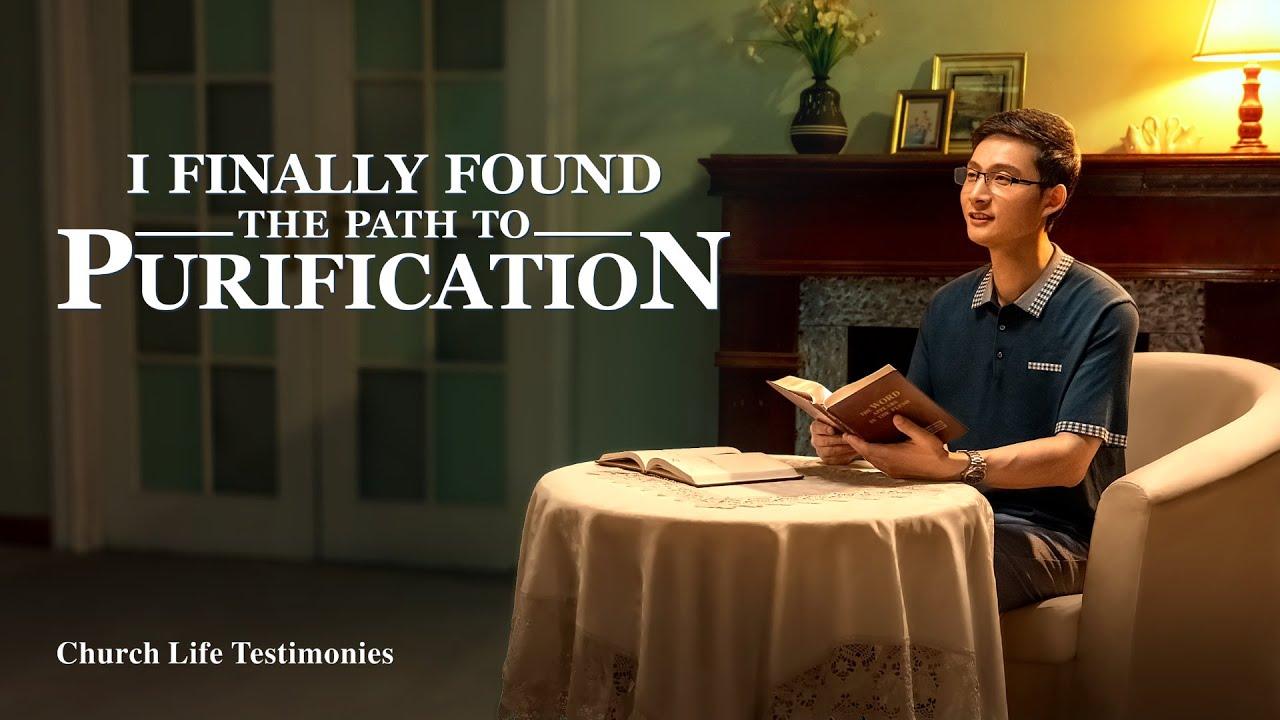 "Christian Testimony Video   ""I Finally Found the Path to Purification"""