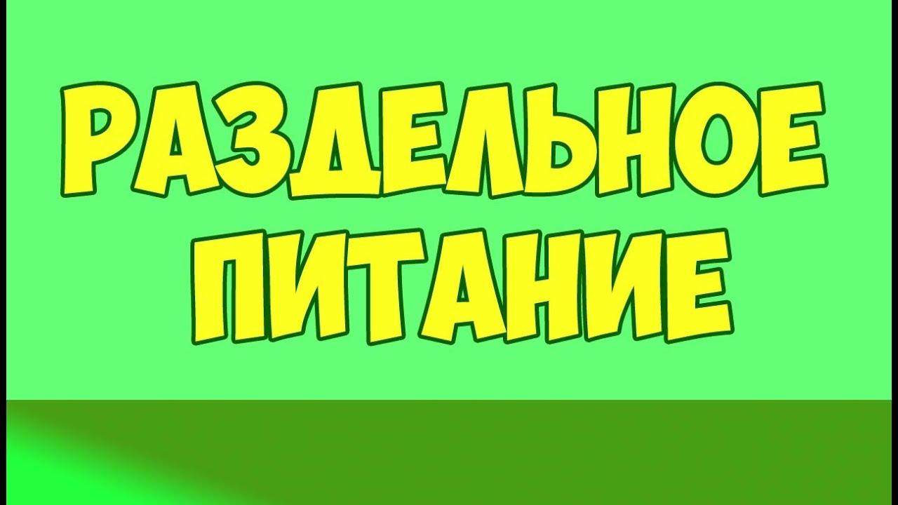 редуслим купить в аптеке в москве еэс