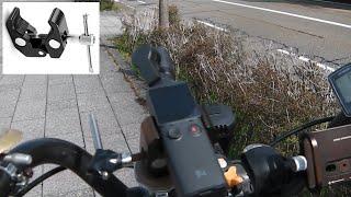 アクションカメラ Fimi Palm 自転車・車体取り付け・カニばさみクランプ・マウントしてみた