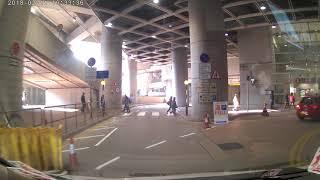 青衣城一期停車場(入)
