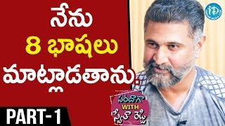 Actor Adithya Menon Interview Part #1 || Saradaga With Swetha Reddy #4