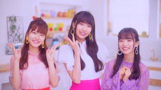 2019年7月24日発売 SKE48 25th Single「FRUSTRATION」TYPE-A収録 c/w カ...