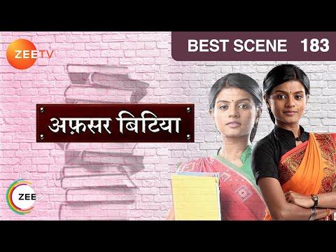 Afsar Bitiya - Hindi Serial - Episode 183 - Zee Tv Serial - Best Scene 1